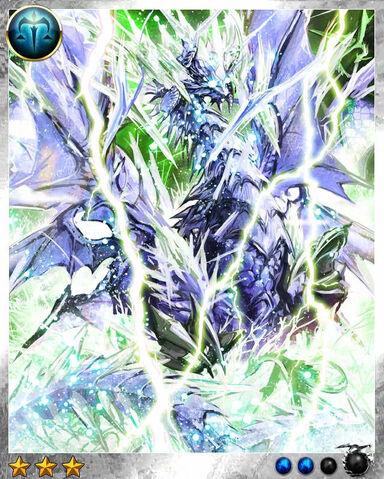 File:Thunder Dragon .jpg