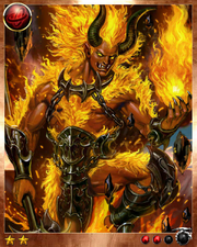 Ifrit 2