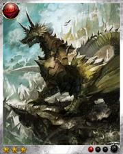Armor Dragon