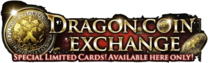 Dragon Coin Exchange Banner Main