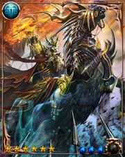 Nephiroth2