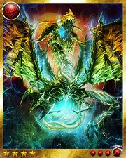 Skull Dragon 4