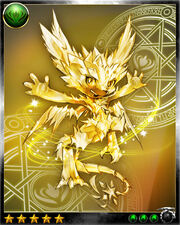 Mirrror Dragon (Heaven)