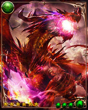 Crimson Dragon 5
