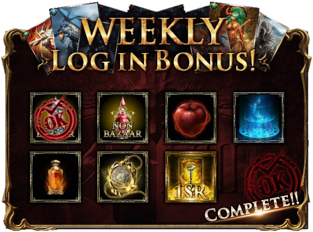 Weekly Login Bonus.page