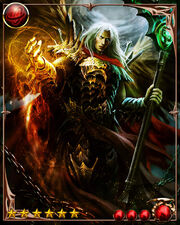Verrine the Infernal3