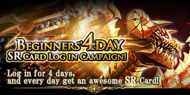 Beginners' 4 Day SR Card Log in Campaign Page Banner