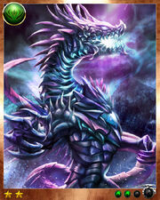 Mythril Dragon1