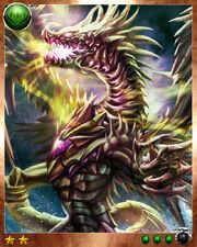 Mythril Dragon2