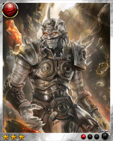 File:Orcus.png