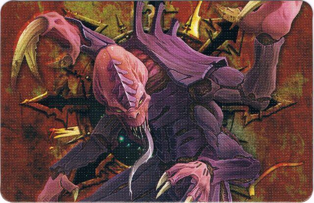File:Specimen X Nemesis Card.jpg