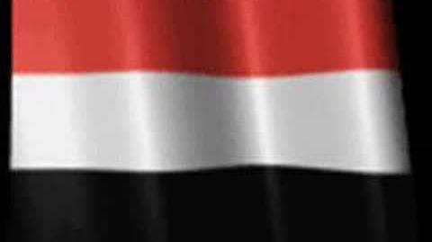 Anthem Yemen