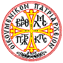 File:Constantinople coat of arms.PNG