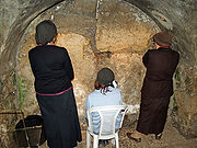 File:Women praying in the Western Wall tunnels by David Shankbone.jpg