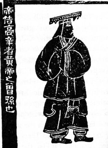 File:EmperorKu.jpg