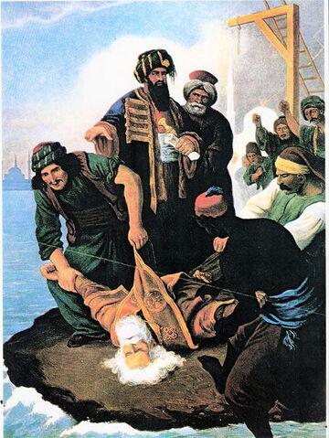 File:Patriarch Gregory V.JPG