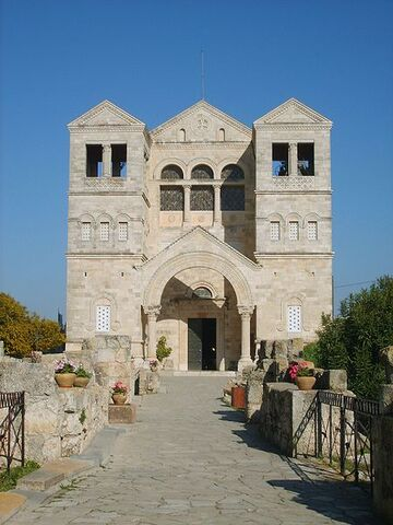 File:Church of Transfiguration Mount Tabor200704.JPG