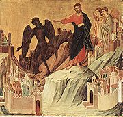 File:Duccio - The Temptation on the Mount.jpg