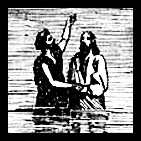 File:Baptism logo.jpg
