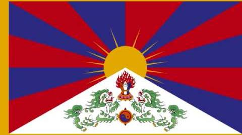 National Anthem of Tibet