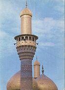 Kadhm mosque