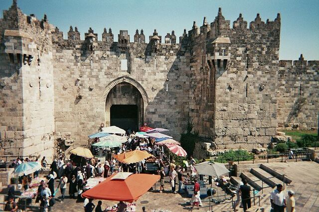 File:Old Jerusalem Damas Gate Market.JPG