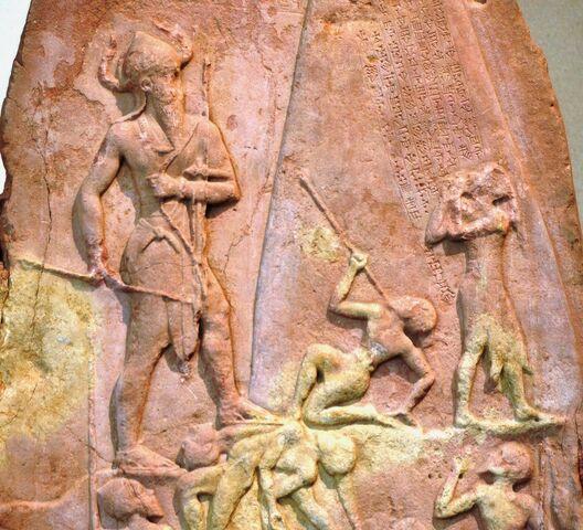 File:Stele Naram Sim Louvre Sb4.jpg