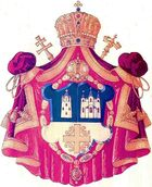 Coats of arms of the Serbian Orthodox Church