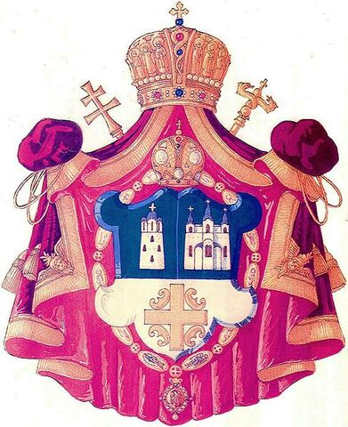 File:Coats of arms of the Serbian Orthodox Church.jpg