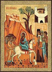 Icon 03004 Vhod Gospoden' v Ierusalim