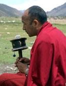 Geshesherab