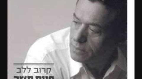 Mizrahi music