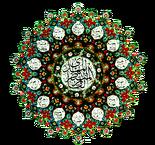 Almahdi