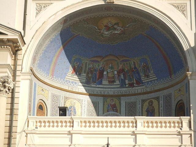 File:Catedrala Mitropolitana04.JPG