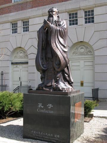 File:ConfuciusHartford.jpg