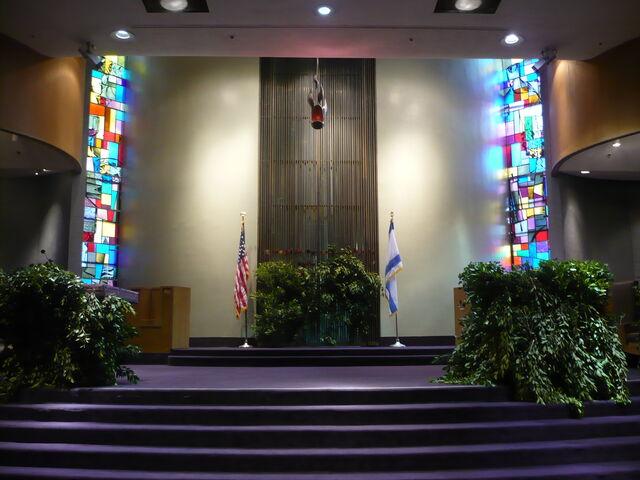 File:Shavuot synagogue2.jpg