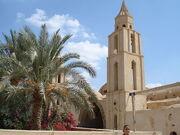 Coptic Christian Church outside