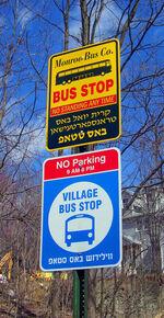 KJ bus stop sign
