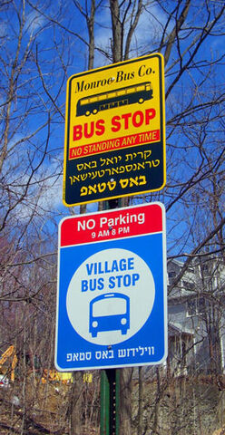 File:KJ bus stop sign.jpg