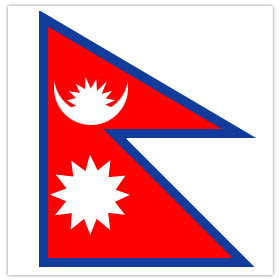File:NepalFlag.jpg
