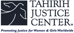 File:Tahirih logo.jpg