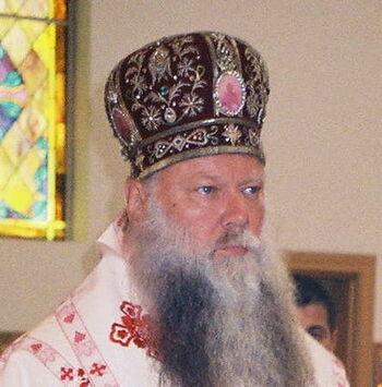 Bishop Peter