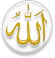 IslamSymbolAllahComp