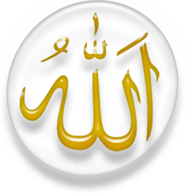 File:IslamSymbolAllahComp.PNG