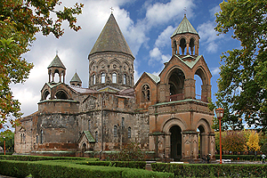 File:Mother See of Holy Etchmiadzin.jpg
