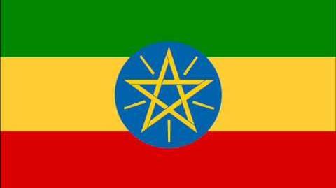 NATIONAL ANTHEM OF ETHIOPIA