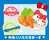 Hello Kitty Happy birthday - 3