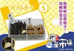 Seafood Market 5