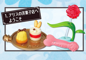 Pastry Shop In Wonderland - 1