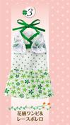 Petite Mode - Girly Style - 3